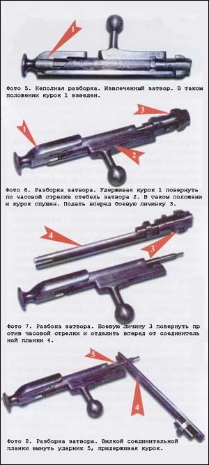 Калибр этой винтовки измерялся